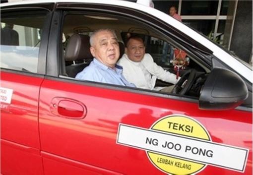 Nazri Aziz Inside A Taxi