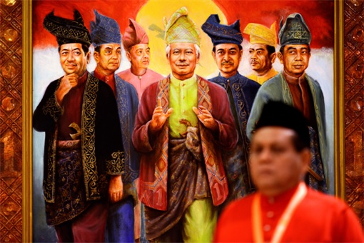 UMNO Drawing - Leaders