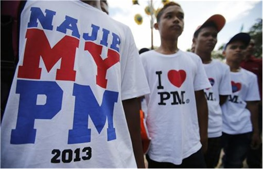 Barisan Nasional 2013 General Election Campaign - Kids Wearing I Love PM T-Shirt