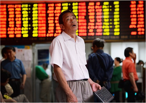 China Stock Market - Investor Looking Dejected