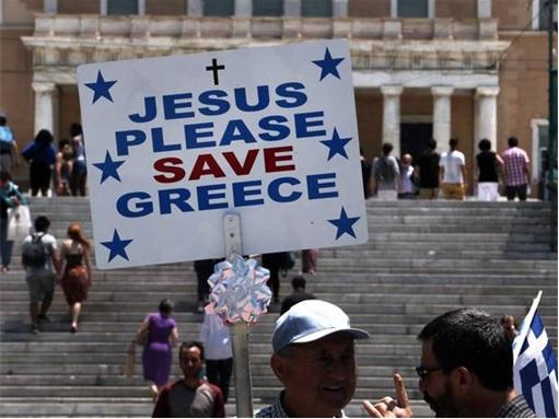 Greece Default - Jesus Save Greece