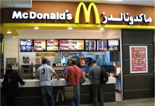 Iran Tehran McDonalds