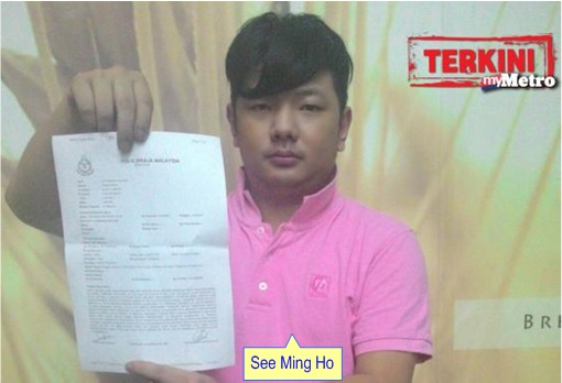Low Yat Riot - Police Report by See Ming Ho