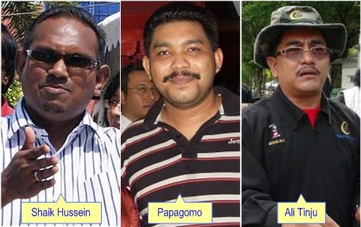 Low Yat Riot - Shaik Hussein, Papagomo, Ali Tinju