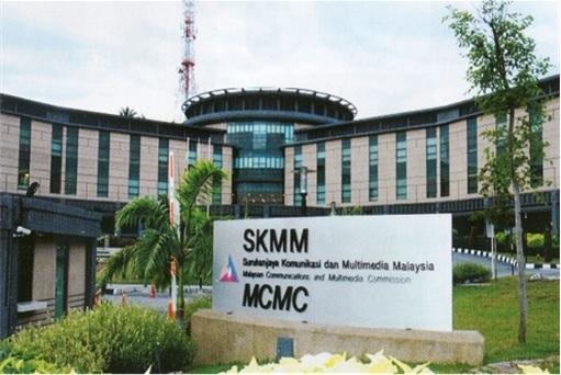 Malaysia MCMC
