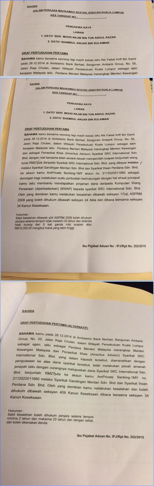 Najib Razak Arrest Warrant Draft - Sarawak Report - 1MDB Scandal