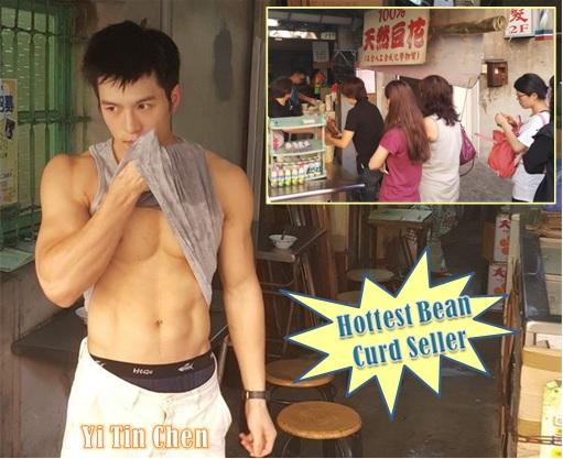 Taiwanese Yi Tin Chen - Hottest Bean Curd Seller