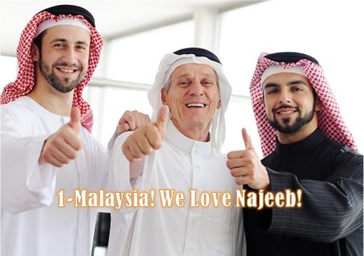 Arab Donate Money To Najib - 1Malaysia and Love Najeeb
