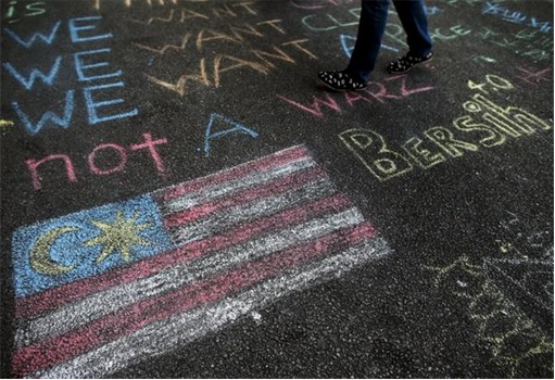 Bersih 4.0 - Charming and Creative Photo - Chalk Writing on Road