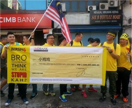 Bersih 4.0 - Charming and Creative Photo - Donation 2.6 Billion Ringgit from 1MDB Bank