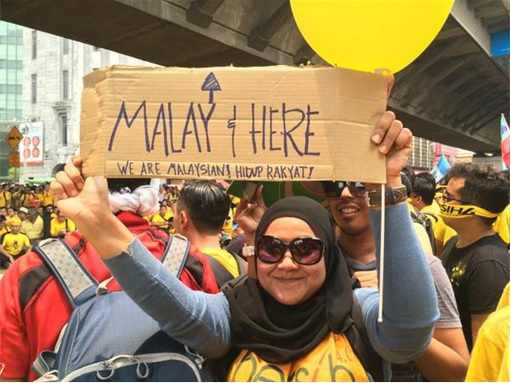 Bersih 4.0 - Charming and Creative Photo - Malay Here
