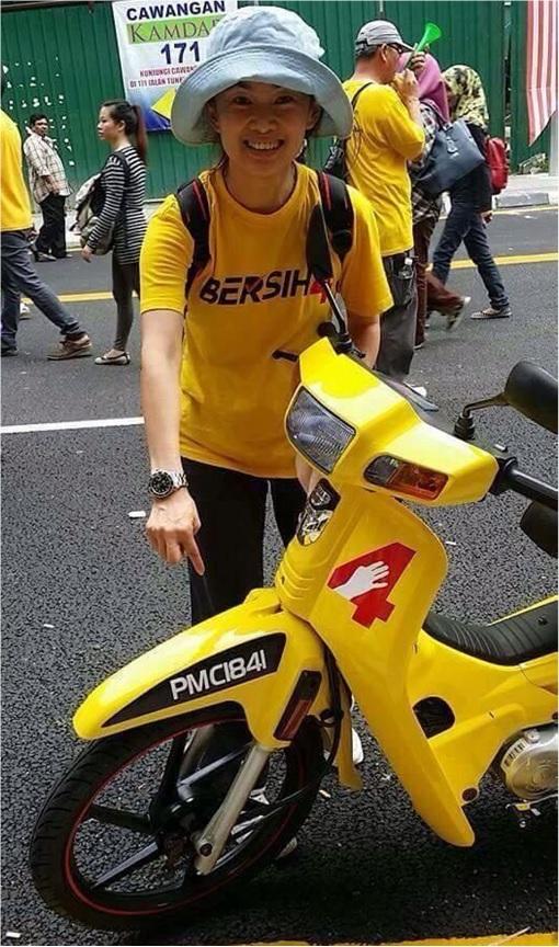 Bersih 4.0 - Charming and Creative Photo - Yellow Motorcycle PMC1841