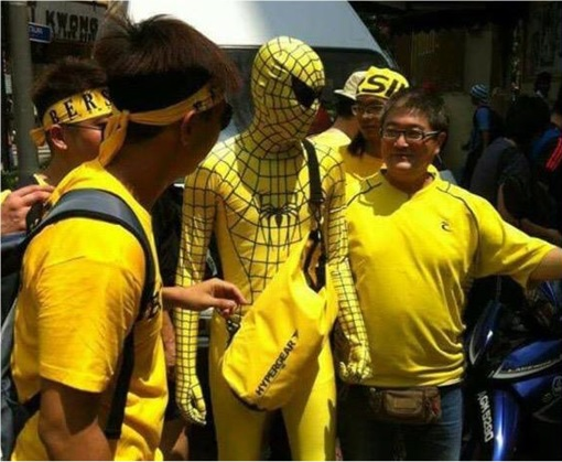 Bersih 4.0 - Photo - Spiderman Invited by People