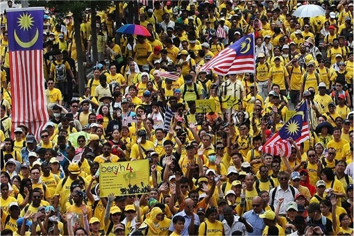 Bersih 4.0 - Second Day Crowd