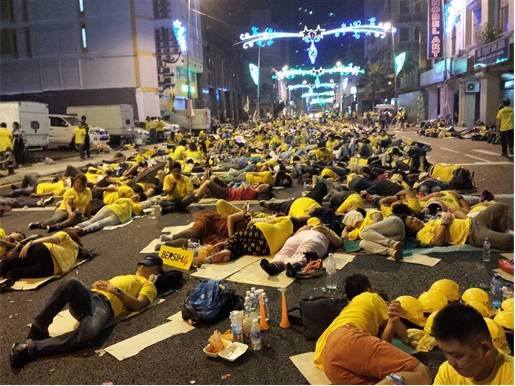 Bersih 4.0 - Sleeping on the Road