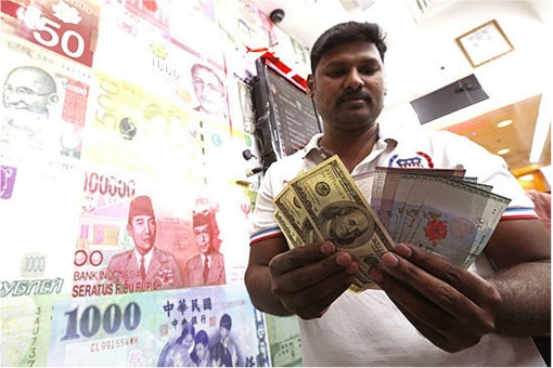 Currency Trader - Ringgit and US Dollar
