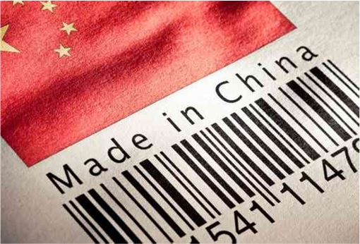 Made in China Manufacturing Label