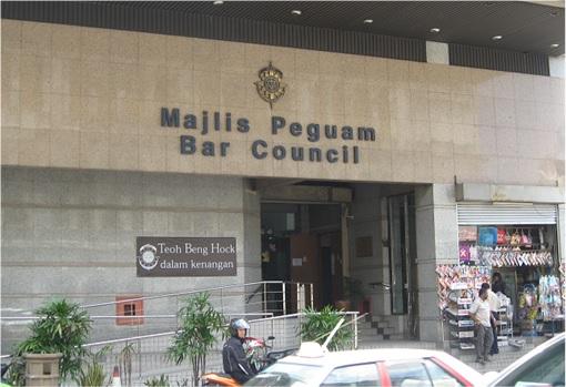 Malaysia Bar Council
