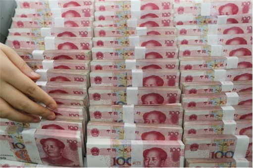 Stakes of Chinese Yuan Currencies