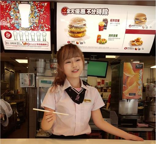 Taiwanese McDonalds Goddess - Wei Han Hsu - WeiWei - in McDonalds Uniform 1