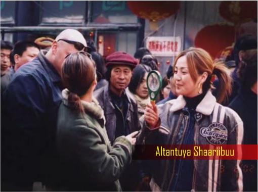Altantuya-Shaariibuu - At Bazaar