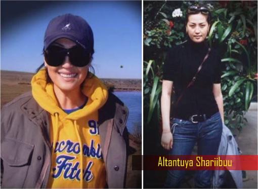 Altantuya-Shaariibuu - Sunglasses