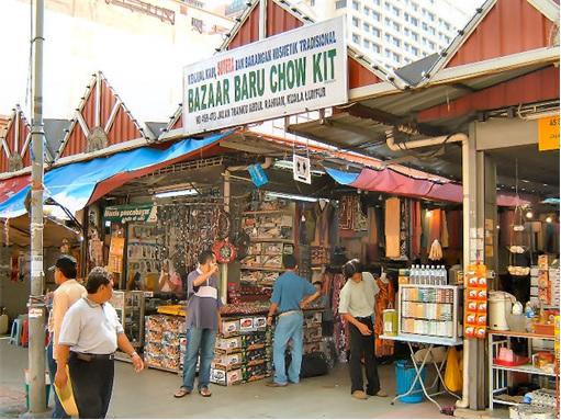 Bazaar Chow Kit