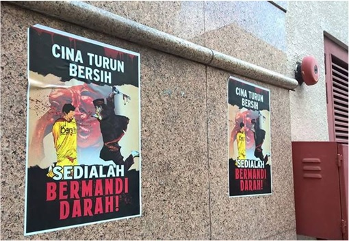 Bersih 4.0 Rally - Racist UMNO Poster Chinese Bloodshed