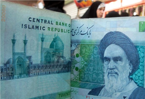 Iran Central Bank Currency Note