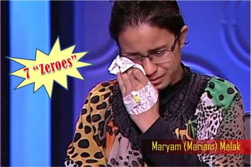 Maryam Mariam Malak - Egyptian Top Student Gets Seven Zeros in Exam - Cry
