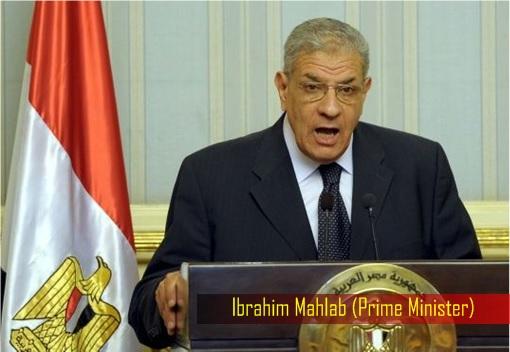 Maryam Mariam Malak - Egyptian Top Student Gets Seven Zeros in Exam - Ibrahim Mahlab - Prime Minister