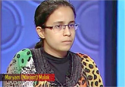 Maryam Mariam Malak - Egyptian Top Student Gets Seven Zeros in Exam
