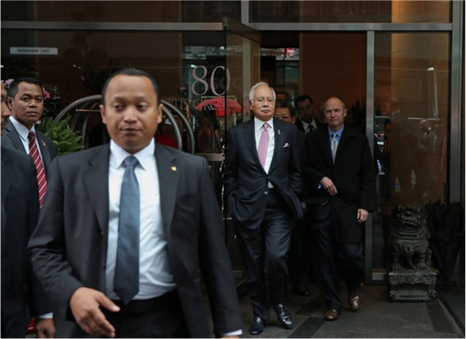Najib Razak Exiting Hotel at New York