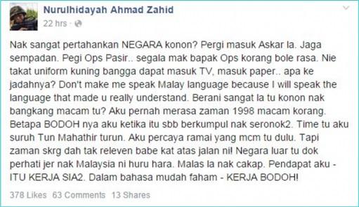 Nurul Hidayah Facebook Post Calling Bersih Stupid