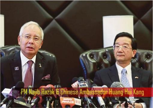 PM Najib Razak and Chinese Ambassador Huang Hui Kang