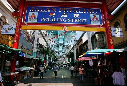 Petaling Streets Entrance