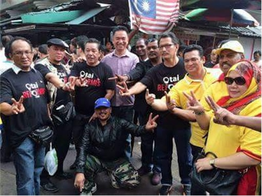 Red and Black Shirts Rally - Otai NGO Members to Protect Chinese