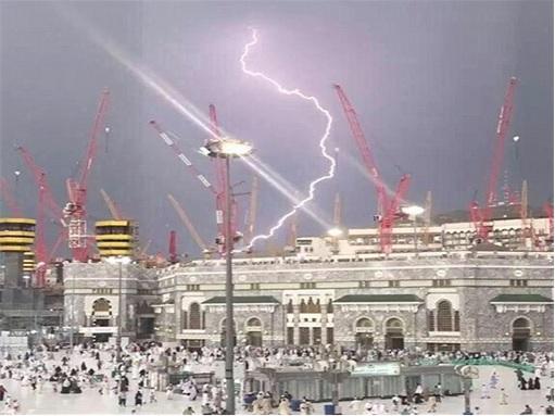 Saudi Arabia Crane Collapse - lighting strike