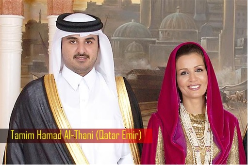 Tamim Hamad Al-Thani and Wife (Qatar Emir)