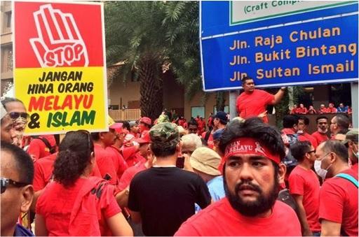 UMNO Red Shirts Rally Charming Message - Don't Insult Malay and Islam - Jangan Hina Orang Melayu dan Islam