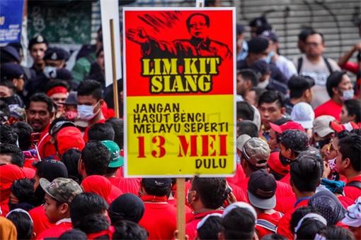 UMNO Red Shirts Rally Charming Message - Lim Kit Siang  - 13 May