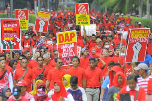 UMNO Red Shirts Rally Charming Message - Multiple Placards