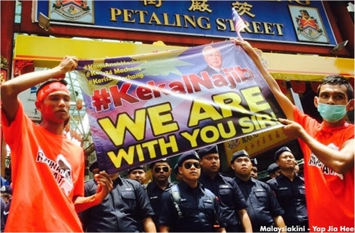 UMNO Red Shirts Rally Charming Message - Retain Najib Razak