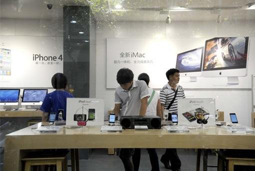 China Fake Apple Store