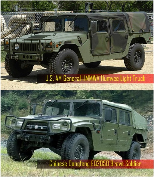 China Military - Chinese Dongfeng EQ2050 Brave Soldier and US AM General HMMWV Humvee Light Truck