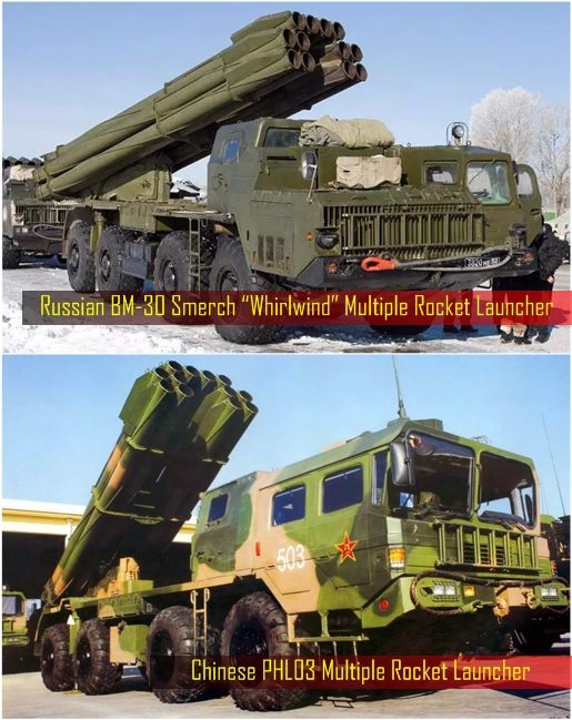"""China Military - Chinese PHL03 multiple rocket launcher and Russian BM-30 Smerch """"Whirlwind"""" multiple rocket launcher"""