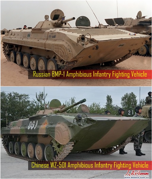 China Military - Chinese WZ-501 amphibious infantry fighting vehicle and Russian BMP-1 amphibious infantry fighting vehicle