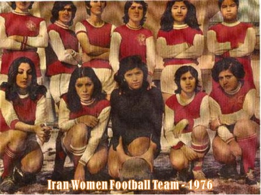 Iran Women Football Team - 1976