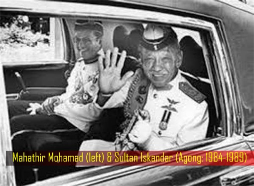 Mahathir and Sultan Iskandar - Agong 1984-1989