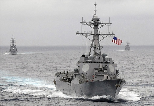 US guided missile destroyer USS Lassen